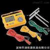 TES-1700,TES-1700接地电阻测试仪|TES-1700接地电阻计|泰仕仪器产品专卖店13554848522