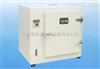 303A-3电热恒温培养箱