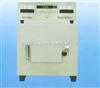 SX2-2.5-10电阻炉