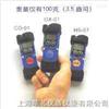 HS-01HS-01便携式硫化氢报警仪