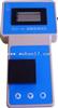 CY-1A臭氧测定仪