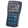 TES-1393電磁場輻射計TES-1393高斯計