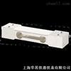 平行梁称重传感器PE-1