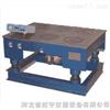 HZJ-1型磁力振动台价格厂家型号技术参数使用方法
