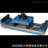 KZ抗折装置厂家型号技术参数使用方法
