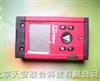 TA本安型红外线测距仪