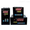 XMTD-6002、XMTD-6002V、XMTD-6002A 智能数字显示调节仪
