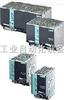 西门子6EP1 437-3BA00-8AA0电源模块