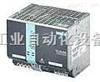 siemens西门子6EP1 437-3BA10电源模块