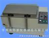 THZ-98A水浴恒温振荡器