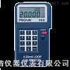 PROVA-100,PROVA-100多功能校正器4-20mA