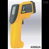 AR862A红外测温仪