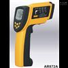 AR872A在线手持两用式红外测温仪