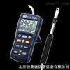 HD-TES-1340热线式风速计