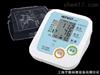 臂式电子血压计1