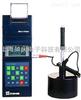 如慶特價供應時代TH140里氏硬度計里氏硬度計TH140