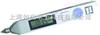 如慶特價供應TV200筆式測振儀筆式測振儀時代TV200
