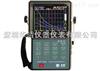 深圳PXUT-350C超声波探伤仪广州PXUT-350C超声波探伤仪(智能型)