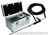 SYS-M-9000燃烧分析仪 燃烧检测仪
