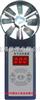 M36908矿用电子式风速表(防爆)中高量程
