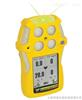 GasAlertQuattroBW气体检测仪
