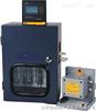 SYS-EN-610氢分析仪  氢检测仪 氢气测试仪