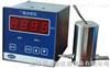 SYS-EN-551氧分析仪 氧气检测仪