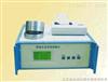 WHK-HD-3A水分活度测量仪