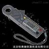 HD-CM-01低电交直钩表
