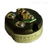 HR-WP20热电偶热电阻温度变送模块