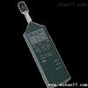 TES-1360A数字式温湿度计