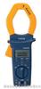 VC3215A伊万│VC3215A自动量程2000A交流数字钳形万用表