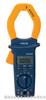 VC3215C伊万│VC3215C 自动量程2000A交流数字钳形万用表