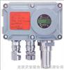 TA-S705智能型变送器气体检测仪