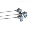 WZPK2-236SA化工专用热电阻