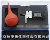 BTS-SW-TC10碳化深度测量表   测量表