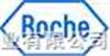 11277073910罗氏DIG RNA Labeling Mixture, 10x