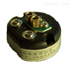 TMT184现场安装式温度变送器