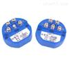 TMT180XPZX 二线制现场安装式信号转换器