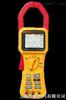 Fluke 345 電能質量鉗型表