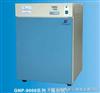 GNP-9080隔水式培养箱隔水式培养箱GNP-9080