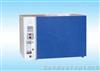 160L微电脑二氧化碳培养箱微电脑二氧化碳培养箱160L