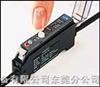 FS-T1基恩士FS-T1系列放大器传感器