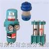 日本干燥过滤器系列性能,丰兴干燥过滤器系列性能,TOYOOKI过滤器系列性能