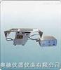 ZJ-STT-960玻璃珠筛分器