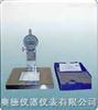 ZJ-STT-950标线厚度测定仪
