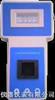 HHJ-BZ-1Z智能便携式浊度仪 便携式浊度仪 智能浊度仪 浊度仪
