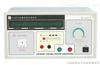 YX2676B剩(残)余电压测试仪