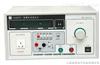YX2672B 泄漏电流测试仪