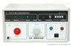 YX2671B耐压/绝缘电阻测试仪